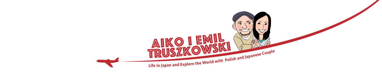 Aiko i Emil – Podróże i kultura Japonii